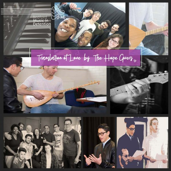 Translation of Love - hope gives project